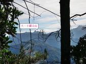 大江大海2011--千塘之縣PK大江大海:大小霸尖山