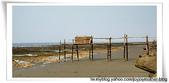 風車--瘋車--黃金海岸...:黃金海岸晴朗時可見台北港