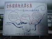 大江大海2011--千塘之縣PK大江大海:大安溪攔砂壩