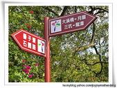 石門水庫--大溪--櫻花道-我的故鄉事:石門大圳段腳踏車道--番子寮入口