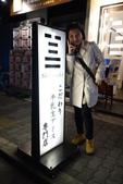 2014-05*日本大阪自助:白一生乳冰淇淋招牌