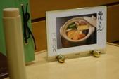2014-05*日本大阪自助:今井烏龍麵