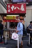 2014-05*日本大阪自助:道頓堀-十八番章魚燒