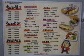 2014-05*日本大阪自助:道樂章魚燒菜單