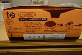 2014-05*日本大阪自助:老爺爺起士蛋糕