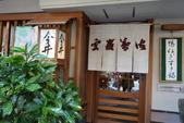 2014-05*日本大阪自助:道頓堀-今井烏龍麵