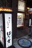 2014-05*日本大阪自助:はり重カレーショップ店門
