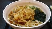 2012*孕媽咪大餐:炸蝦天婦羅龍麵