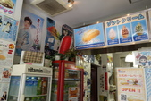 2014-05*日本大阪自助:冰淇林麵包店門