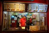 2014-05*日本大阪自助:大阪-道樂章魚燒店門
