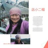 台灣Taiwan:img1420271778606.jpg