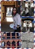 不丹, 錫金,孟加拉Bhutan, Sikkim and Bangladesh:南結鐵橋