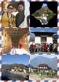 不丹, 錫金,孟加拉Bhutan, Sikkim and Bangladesh:《有時間多帶一個不丹濟公神廟》