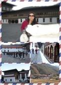 不丹, 錫金,孟加拉Bhutan, Sikkim and Bangladesh:博愛特區-扎西丘宗