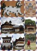 不丹, 錫金,孟加拉Bhutan, Sikkim and Bangladesh:其米廟
