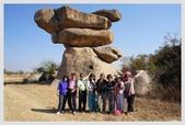 東南非 East & South Africa:飛船石
