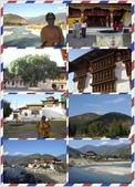 不丹, 錫金,孟加拉Bhutan, Sikkim and Bangladesh:普那卡宗