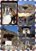 不丹, 錫金,孟加拉Bhutan, Sikkim and Bangladesh:Tashi