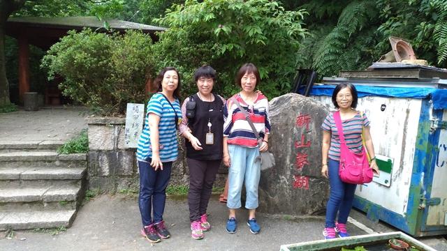 福州山公園步道:P_20170512_154952.jpg