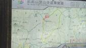 東勢格古道:P_20200712_101351.jpg