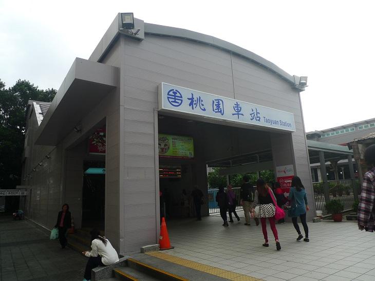 桃園市桃園區:P1250899.JPG