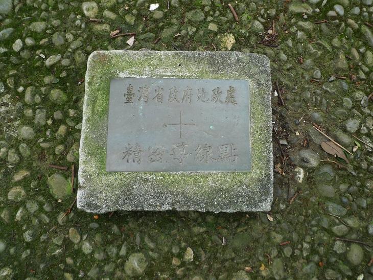 桃園市桃園區:P1250925.JPG