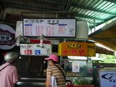 台東鐵道藝術村:P1210902.JPG