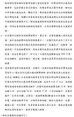 COVID-19:001 法醫研究所 02.png