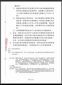 COVID-19:2021-07-19 COVID vaccine 5.png