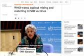 COVID-19:2021-07-13 WHO COVID-19 vaccine.png