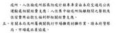 COVID-19:2021-07-06 環南市場 3.jpg