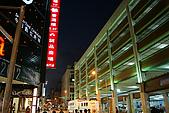 life in 台北:DSC09873-fd0000.jpg