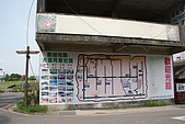 環島照片(網誌用):DSC02836.JPG