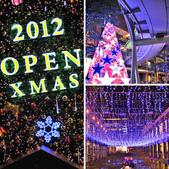 20121222耶誕節-新光三越信義新天地:相簿封面