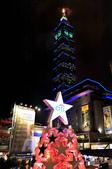 20121222耶誕節-新光三越信義新天地:2012耶誕節-信義新光三越15.jpg