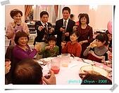 20081206。uncle's wedding。:DSC00187.jpg